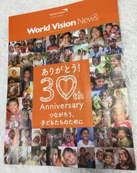 World Vision News